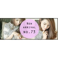 New Arrival no. 73... Hello September