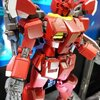 Pre-order: MG 1/100 Amazing Red Warrior 4800y เข้าไทยเดือน8 มัดจำ 500