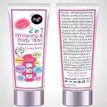 2in1 whitening & body wax (ส่งฟรี EMS)