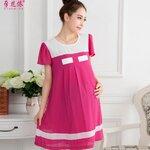 #Dressกระโปรงผ้าชีฟอง แขนสั้นสีชมพู ผ้าเนื้อนิ่มใส่สบาย พร้อมเชือกผูกหลัง