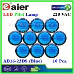 หลอดไฟ Pilot Indicator Lamp LED 220VAC น้ำเงิน 10 Pcs.