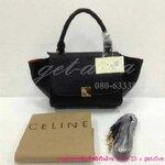 กระเป๋าแบรนด์ Celine tote ขนาด 10 นิ้ว (AAA)