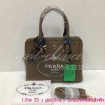 กระเป๋าแบรนด์ Prada ขนาดฐาน 10 นิ้ว (AAA)
