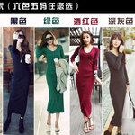 Maxi dress สีพื้น (ขายส่ง 320.-)