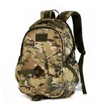 PROTECTOR PLUS-TACTICAL BACKPACK-MILITARY CAMOUFLAGE