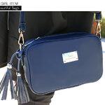 กระเป๋าแฟชั่น maomaobag สี น้ำเงิน หนังpu ทรงกล่อง เก๋ไก๋ น่ารักค่ะ