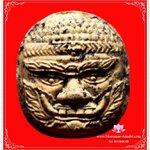 พระพิราพ มหาเทพ บันดาลทรัพย์ เนื้อผงมหาวิเศษ บารมีคุ้มหัว รวยท่วมท้นทันที