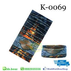 ผ้าบัฟ - K0069