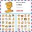 Garfield thumbnail 2