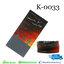 ผ้าบัฟ - K0033 thumbnail 1