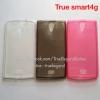 เคส True Smart 4 G 5.5 ซิลิโคนใส เคสทรูสมาร์ท 5.5