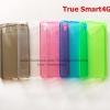 เคส True Smart 4G 4.0 ซิลิโคนใส(ทรูสมาร์ท 4G 4.0)