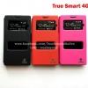 เคส True Smart 4G 5.5 ฝาพับโชว์เบอร์+รับสาย