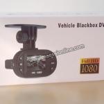 กล้องบันทึกภาพในรถยนต์ HD DVR