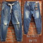 พร้อมส่ง กางเกงJOGGER JEANS PANT (minimal style) รุ่น #1461/1