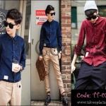 PRE-ORDER เสื้อเชิ้ตแฟชั่นใหม่เกาหลี2014 ออกแบบเสื้อเชิ้ตลำลองสีทึบแขนยาว