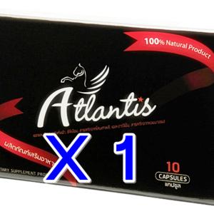[ 1 กล่อง ] 10 แคปซูล Atlantis แอตแลนติส ผลิตภัณฑ์เสริมอาหาร สำหรับผู้ชาย ยาเพิ่มสมรรถภาพ บำรุงร่างกาย อาหารเสริม ปลุกความเป็นชายในตัวคุณ 100% Natural Product ผลิตจาก สมุนไพร 100%