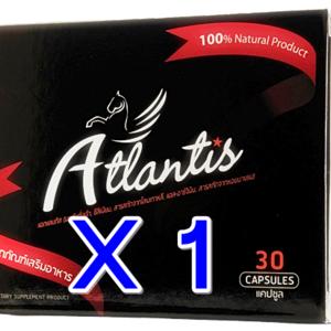 [ 1 กล่อง ] 30 แคปซูล ฟรี กล่องเล็ก 1 กล่อง (10 แคปซูล) ยาเพิ่มขนาดชาย Atlantis แอตแลนติส ยาเพิ่มสมรรถภาพ บำรุงร่างกาย อาหารเสริม ปลุกความเป็นชายในตัวคุณ 100% Natural Product ผลิตจาก สมุนไพร 100%
